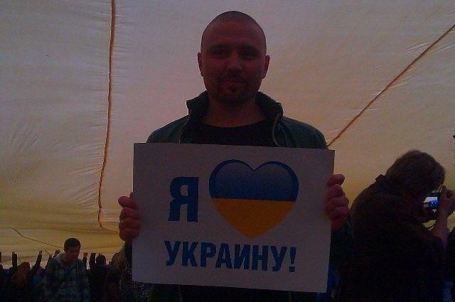 Донецкий активист