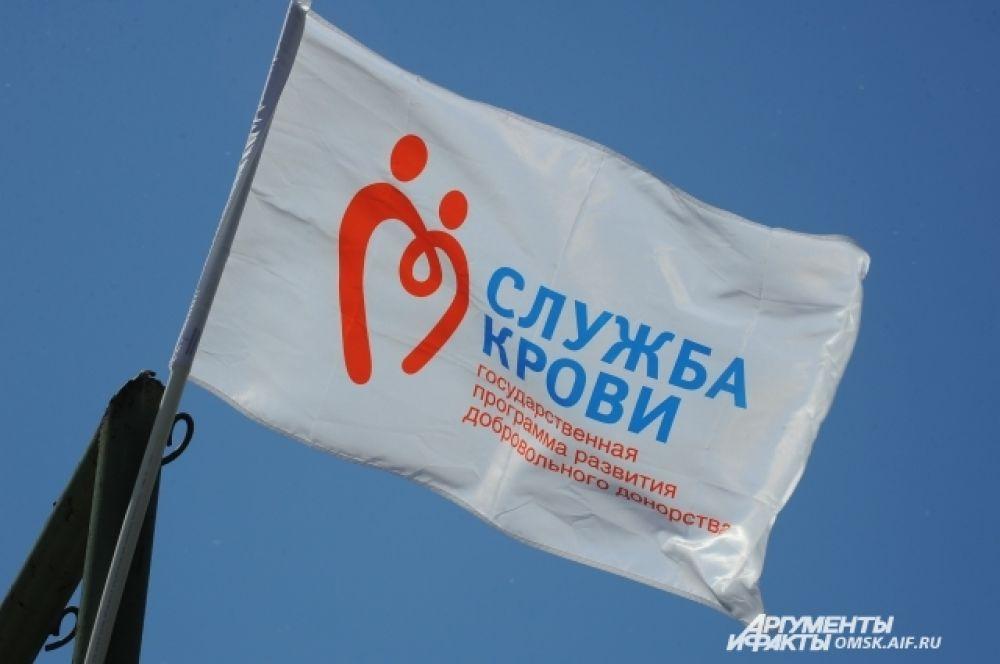 День донора крови в Омске.