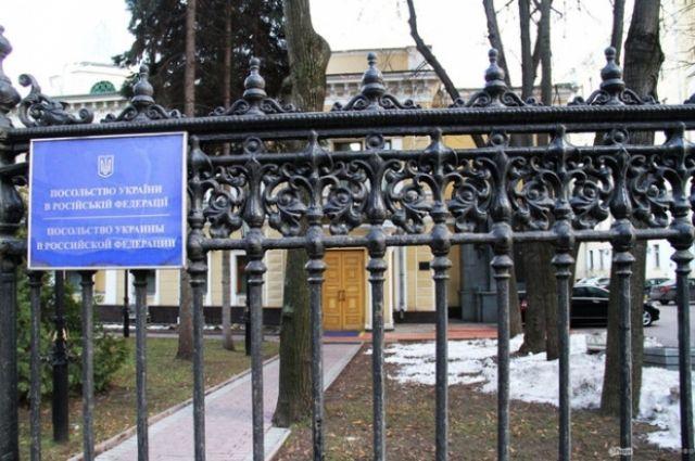 Посольство Украины в РФ