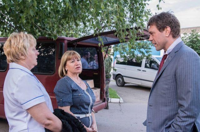 Гуманитарка для детдома в Краснодоне