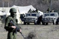 Оккупационные российские войска