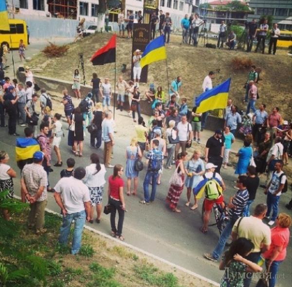 Проукраинская акция в Одессе