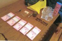 Изъятые у преступника деньги и вещи