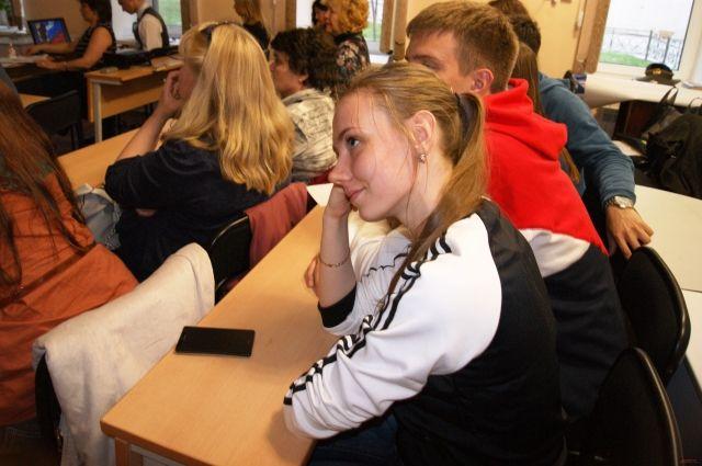Молодёжь со всей Сибири примет участие в форуме.