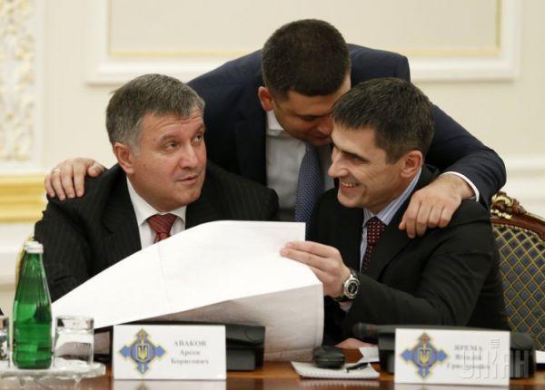 Арсен Аваков, Владимир Гройсман и Виталий Ярема
