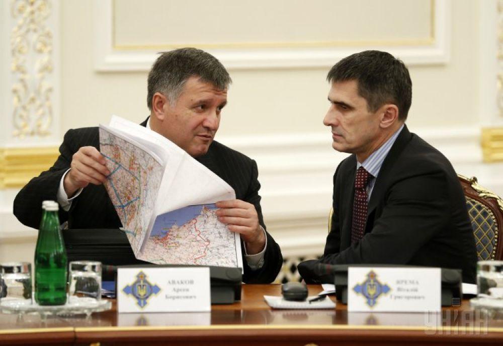 Арсен Аваков и Виталий Ярема