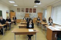 Два омских выпускника набрали по 100 баллов по физике.