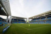 Стадион «Арена Пантанал» в городе Куяба, где проходят матчи ЧМ-2014 в Бразилии.