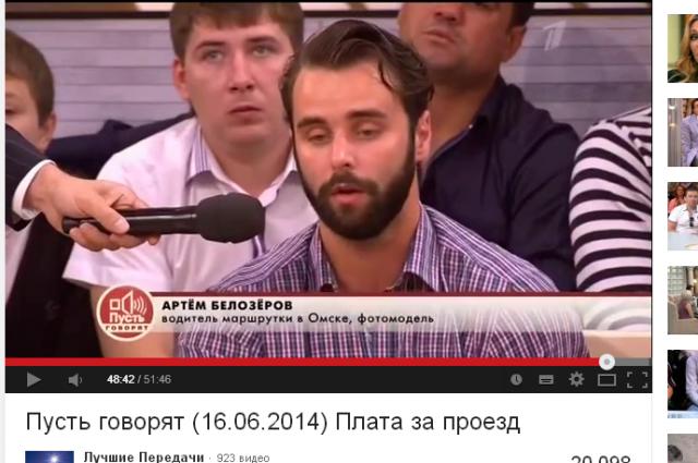 Артём Белозёров на передаче Андрея Малахова.