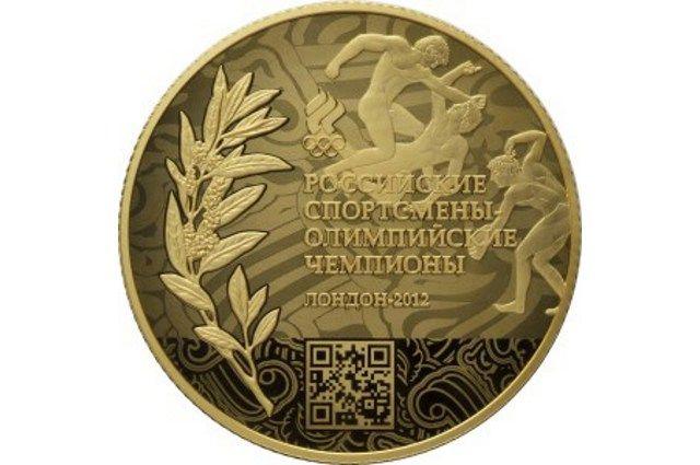 В честь челябинского дзюдоиста отчеканили 100-рублевые серебряные монеты