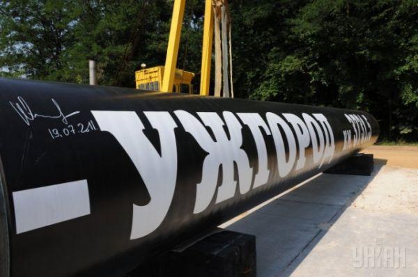 Магистральный газопровод «Уренгой-Помары-Ужгород»