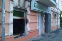 Пожар в однои из одесских отделений Приватбанка