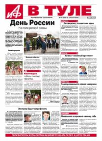 Черновик от 18.06.2014 14:22 (Олеся Степанова)