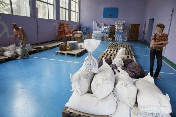 Гуманитарная помощь для беженцев