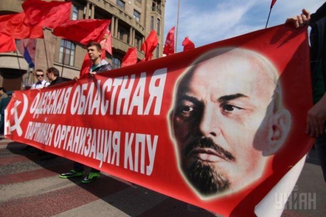 Первомайская демонстрация коммунистов