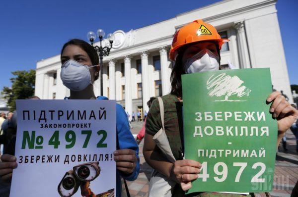 Экологи устроили дымовое шоу у здания Верховной Рады в Киеве
