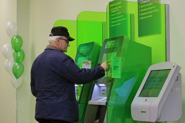 В устройствах самообслуживания Сбербанка появился новый функционал