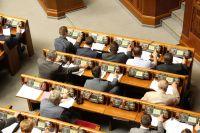 Фракция КПУ, Верховная Рада