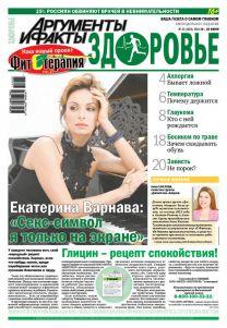 25% россиян обвиняют врачей в невнимательности