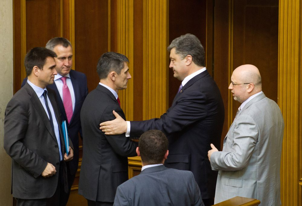 Президент поздравляет Виталия Ярему с назначением на пост генпрокурора