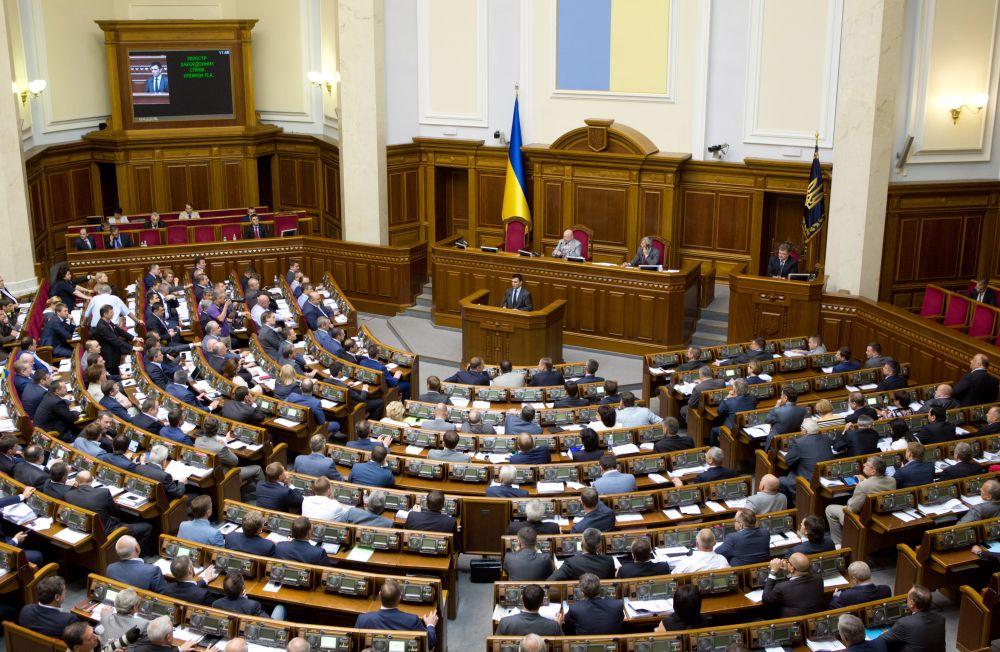 Заседание Верховной Рады в четверг, 19 июня