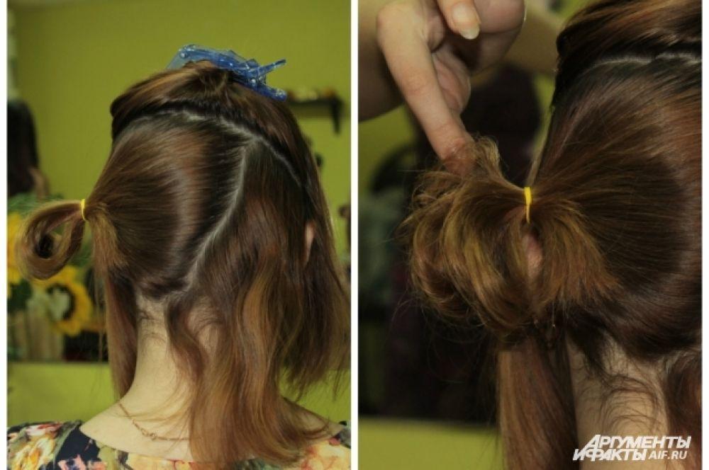 Часть волос на макушке завязать в хвост (как на фото), хвост распушить, вытягивая маленькие прядки в разные стороны.