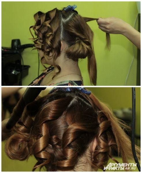 Накрутить волосы на макушке.