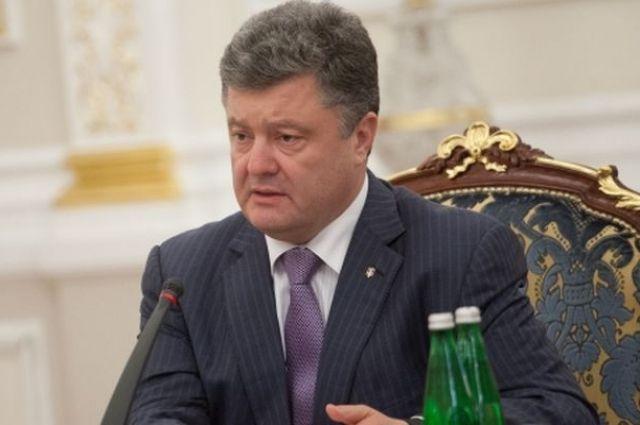 Порошенко на встрече с бизнес-элитой Донбасса