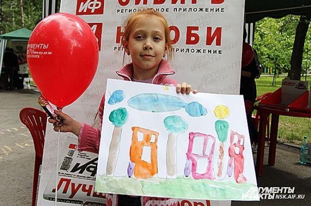 День города в Новосибирске