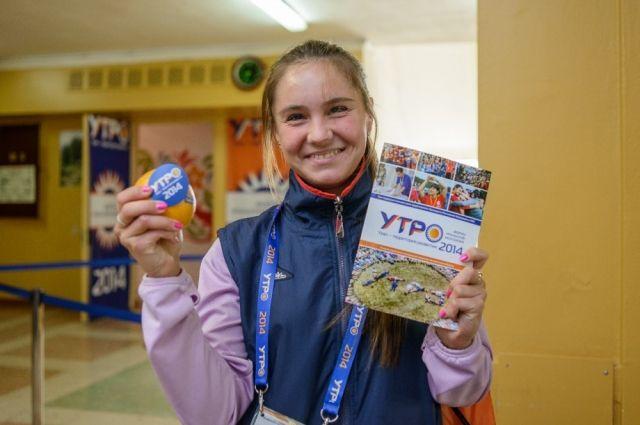 Экипаж МКС из космоса даст старт молодежному форуму «УТРО» на Южном Урале