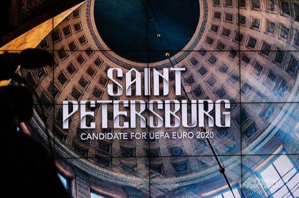 Презентация заявки Санкт-Петербурга на проведение игр Евро-2020.