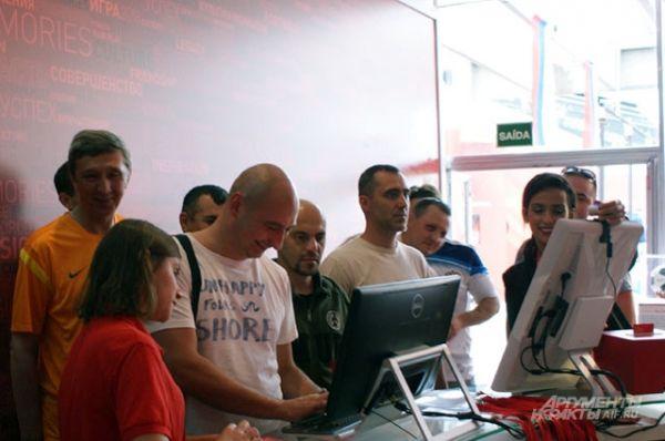 Регистрация участников розыгрыша призов.