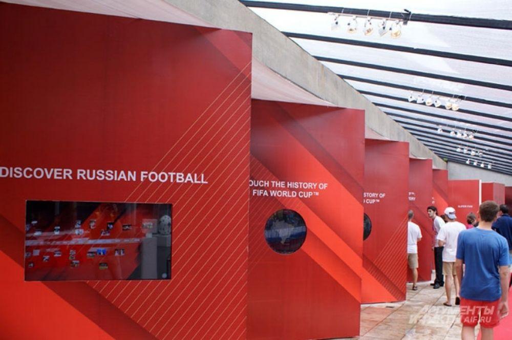 Интерактивные стенды для игр и информации в «Русском доме».