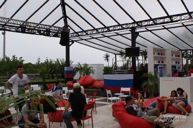 «Русский дом» в Бразилии