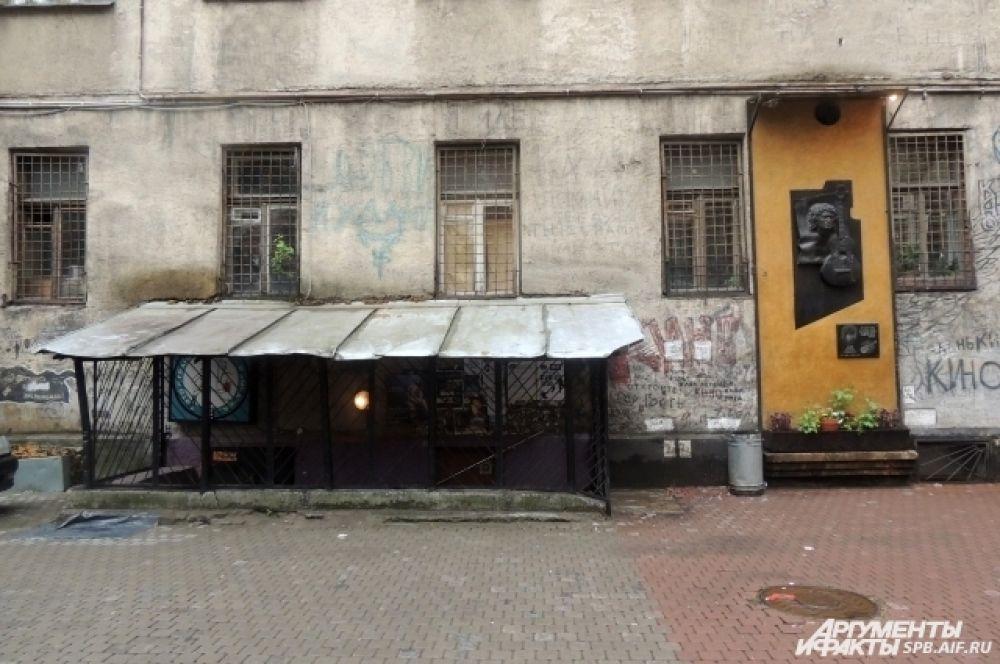 В «Камчатке» основан рок-клуб.
