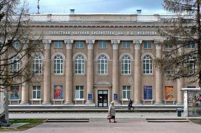 В Кемерове для посетителей открыты многие культурные учреждения.