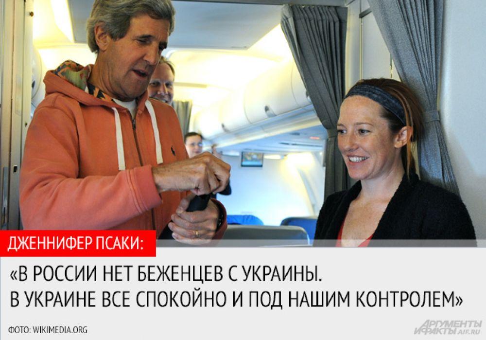 По данным МЧС РФ, в России тогда находилось почти 19 тысяч украинских беженцев.