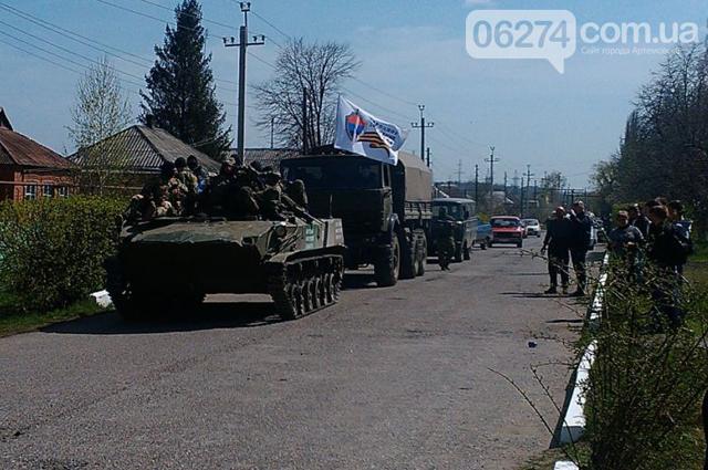 Ополченцы «ДНР» в Северске