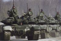 Войска Российской Федерации