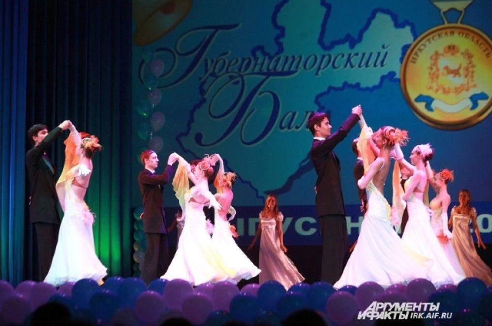 Несколько танцевальных номеров украсили вечер.