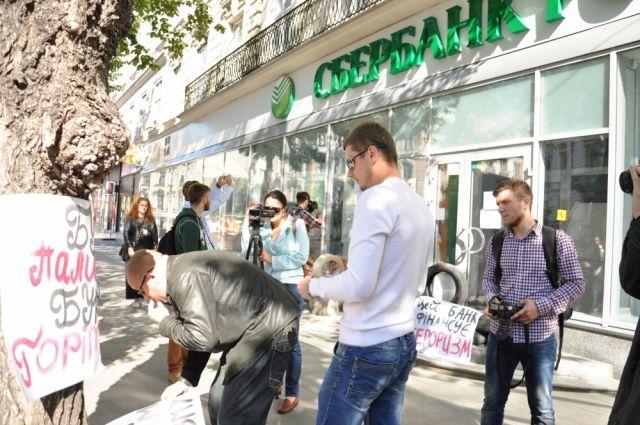 «Сбербанк России» во Львове