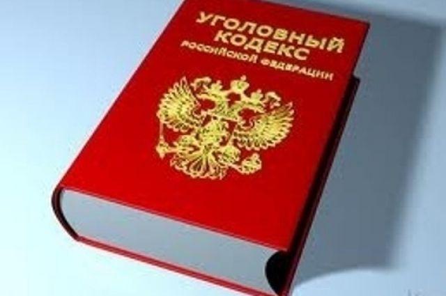 Уголовное дело возбудили против жителя Киренска, подозреваемого в незаконном лишении свободы подростков.