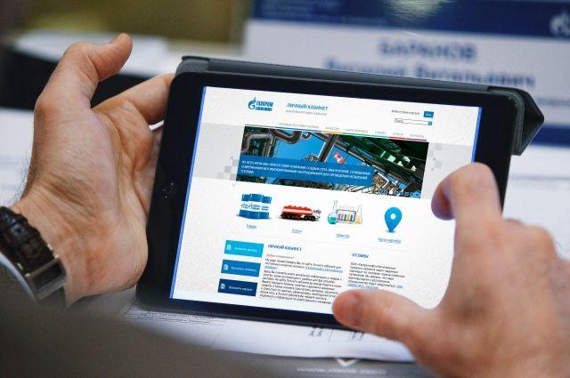 Теперь каждый клиент может следить за своими покупками в режиме онлайн.
