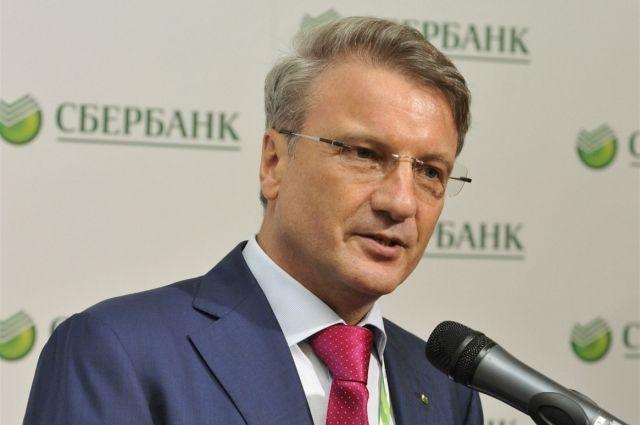 Герман Греф приехал в Омск.