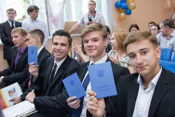 Выпускники уже прошли все экзамены и получили аттестат зрелости.