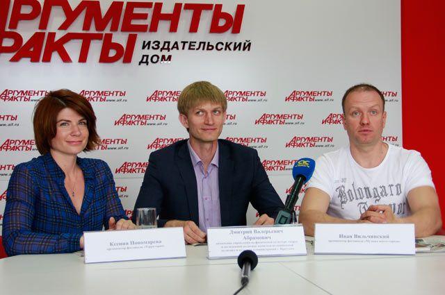 Ксения Пономарева, Дмитрий Абрамович и Иван Вильчинский