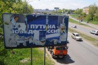 В Омске демонтируют рекламные щиты.