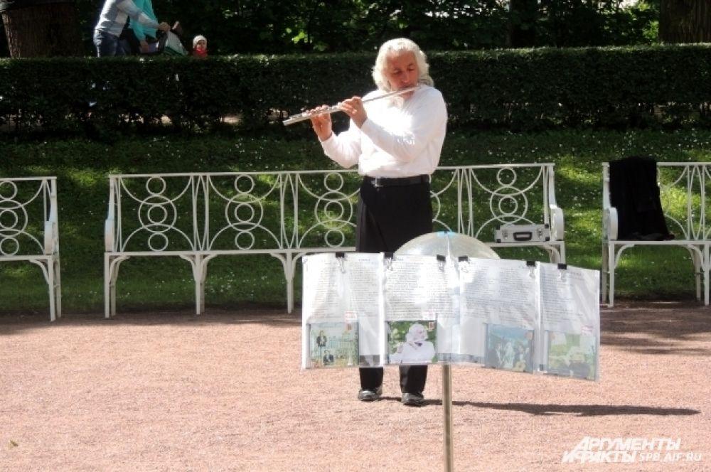 Флейтист играет на этом месте уже более двадцати лет.