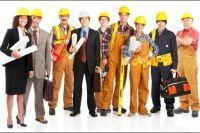Сотрудники рабочих специальностей