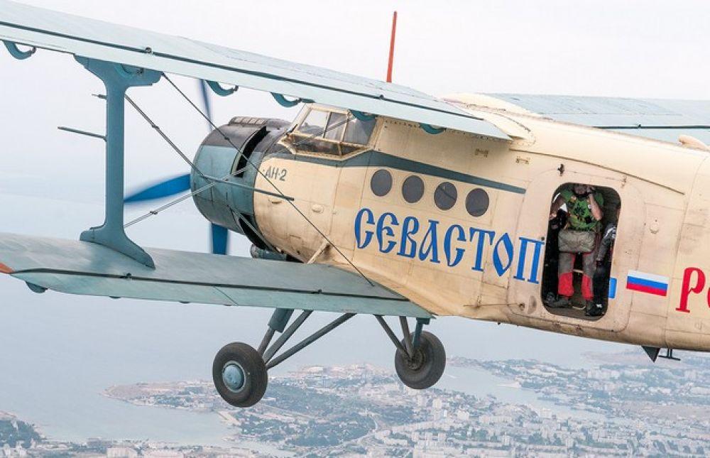В воздухе АН-2